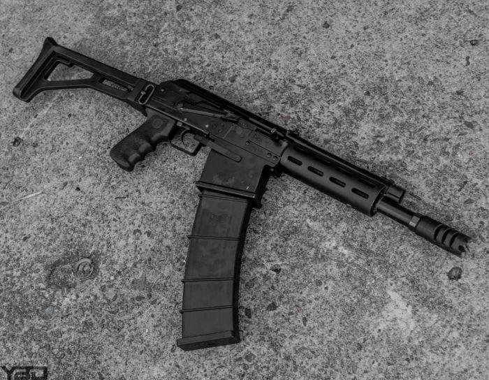 A Saiga short barrel shotgun.