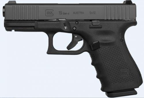 New 2017 Glock 19
